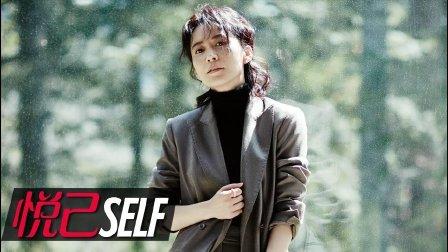 俞飞鸿: 我不在乎脚下的路, 只想用心走好每一步