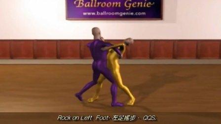 3D动漫-摩登舞探戈舞步组合