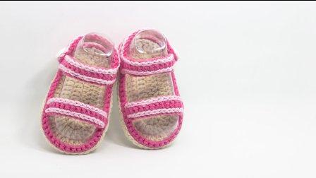 【七巧手工DIY】第十集 钩针编织视频教程 蓝色条纹宝宝凉鞋
