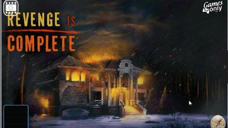 【密室逃脱】探索恐怖的房子, 正门进入