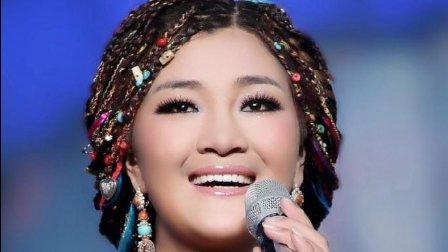 降央卓玛3歌联唱: 卓玛、军港之夜、爱江山更爱美人