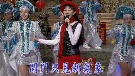 新年颂 卓依婷 春风舞曲专辑