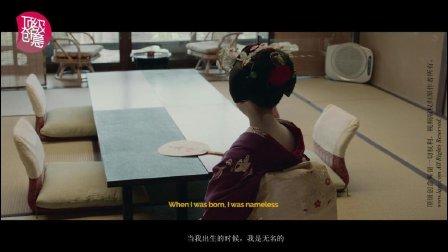 顶级创意歌舞伎的自白色即是空