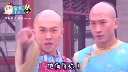#王者荣耀#爆笑方言配音, 李白和橘右京抢打野坑队友, 笑出内伤!