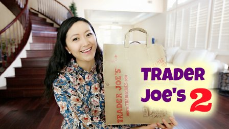 MelodyBlur-Trader Joe's必买好吃的东西分享2