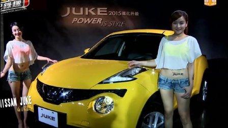 最丑的车配最美的车模丨日产juke/英菲尼迪ESQ