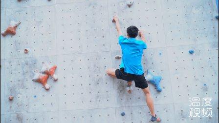 欧巴身材这么好 我想学攀岩