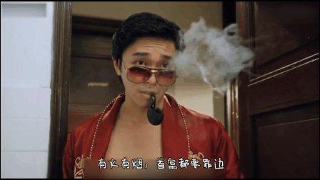 四川方言: 男人有点花, 常常抽雪茄
