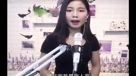 潮汕细姨唱潮剧《爱歌》