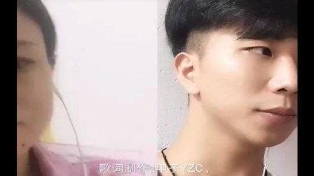 潮汕双音弟和雅姐合唱潮剧《生离死别情难尽》