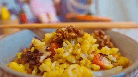 适合夏季的鲜蔬核桃黄金饭