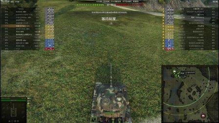 坦克世界游戏视频 苏联苏系10级S系 140工程中型坦克 游走伏击抢点黑枪 湖边的角逐