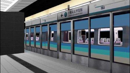Openbve-港铁机场快线 修改版