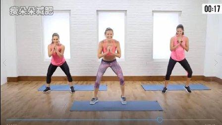 每天10分钟, 欧美动感家庭瘦身操 2, 每月瘦10斤不是问题!
