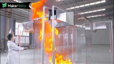 奇闻: 技术宅打造3米高烈焰风暴!