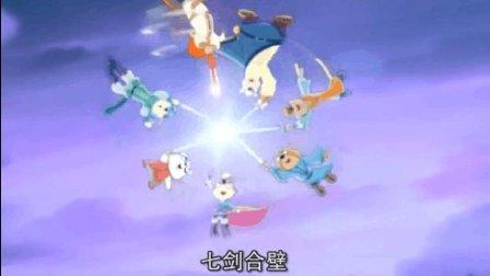虹猫蓝兔七侠传主题曲- 人生不过一百年