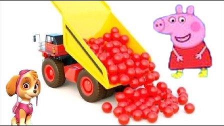 小猪佩奇货柜车 汪汪队粉红猪小妹工程车