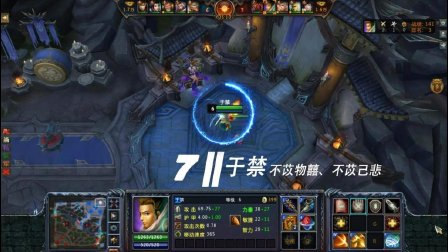 梦三国每日精彩镜头第521期-中国好队友极限手速的奶瓶!