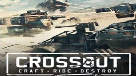 【Crossout 创世战车】娱乐实况#1 怕不是玩成了拖拉机