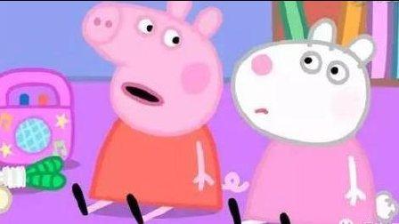 小猪佩奇的好朋友小羊苏西