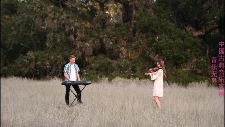 音乐无界: 双人合作演奏哈利路亚 - 林赛斯特林小提琴和钢琴封面, 合作的太完美!