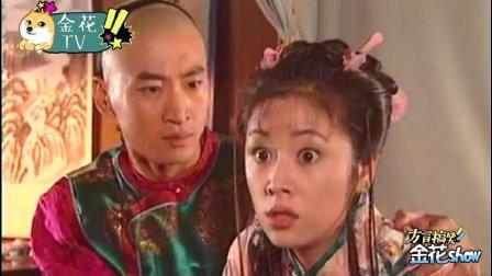 天不怕地不怕, 就怕打王者荣耀的紫薇讲四川话, 超搞笑配音视频