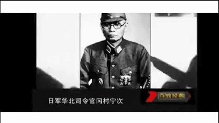抗日战争中牺牲的最高的军事领导人你还记得吗?