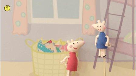 小猪佩奇全新故事