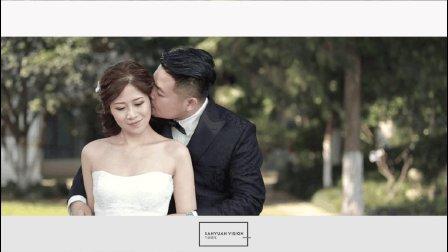 [叁源视觉]2017.5.20 C Y M + X J Y (婚礼花絮)