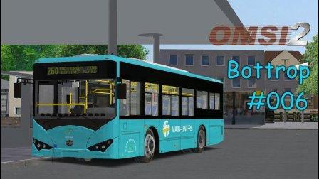 『干部来袭』巴士模拟2 Bottrop #006: 260路 - 比亚迪K8