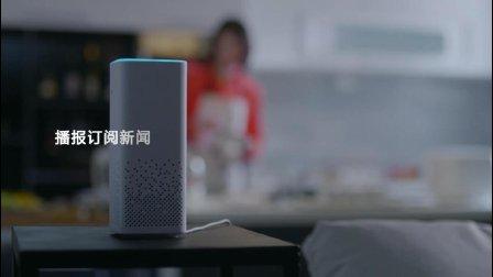 越训练越智能! 小米AI音箱联动智能设备打造你的智慧家庭