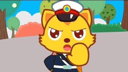 猫小帅儿歌 第8集 黑猫警长