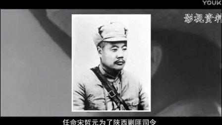 这个将领喝茶斩俘虏, 但却打响了抗日第一期!