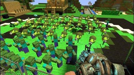 我的世界 植物大战僵尸2