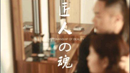 上海明日香美容美发学院宣传片