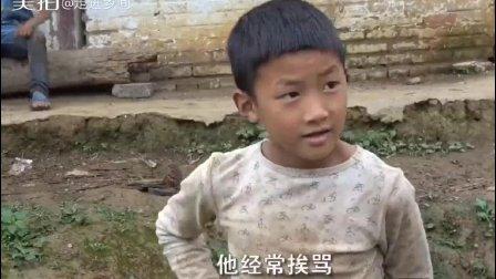 农村孩子的生活  9岁男孩撑起整个家, 照顾妹妹跟爷爷奶奶一