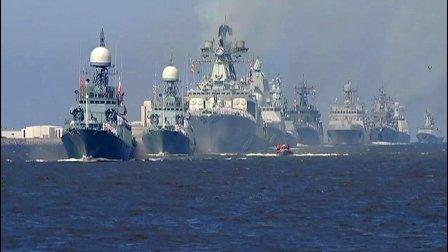 有气势! 俄罗斯在圣彼得堡举行盛大的海军节阅兵式