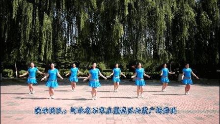 减肥必备! 云裳老师原创活泼俏皮的健身舞广场舞《大时代》来袭啦!
