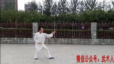 衡水殷兴顺先生演练宋氏形意拳的崩钻二拳