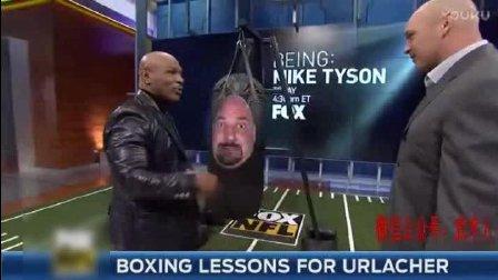 泰森教你如何打出致命重拳! 亲自演示!