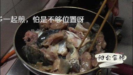 这是一道洗脑神菜, 用心听的人完全可以看着下饭吃