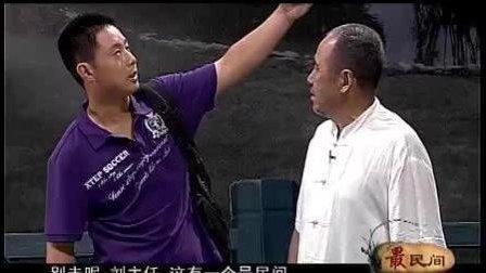 【拳史故事】流传在广宗地区的梅花拳, 又称干枝五势梅花桩!