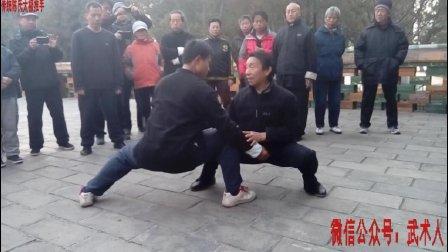 很难见到的一段传统陈氏太极拳推手, 架子非常低却能把人发出去!