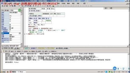 511遇见易语言教程-9-易语言资源表添加导出