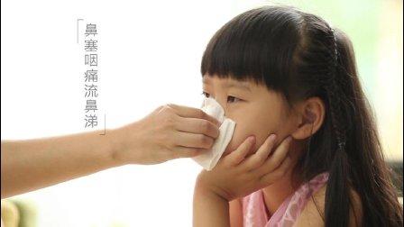 OTC广告---小儿氨酚黄那敏颗粒