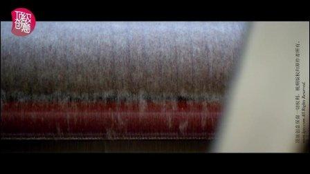 顶级创意时尚大牌精湛羊绒纺织工艺美学