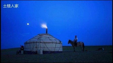云飞 - 草原的月亮