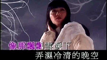 陈慧娴-飘雪 不可不听的好歌35
