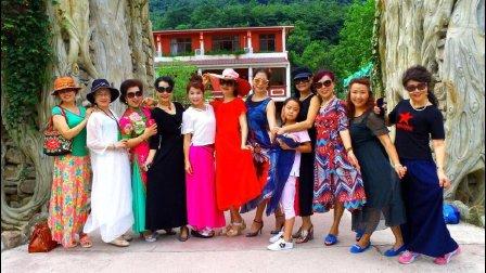 中国江油旗袍艺术团养马峡采风〈下〉
