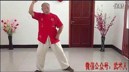 赵堡太极拳传人演练一代宗师陈清萍先生家传的太极拳, 有知道的吗? 来看看